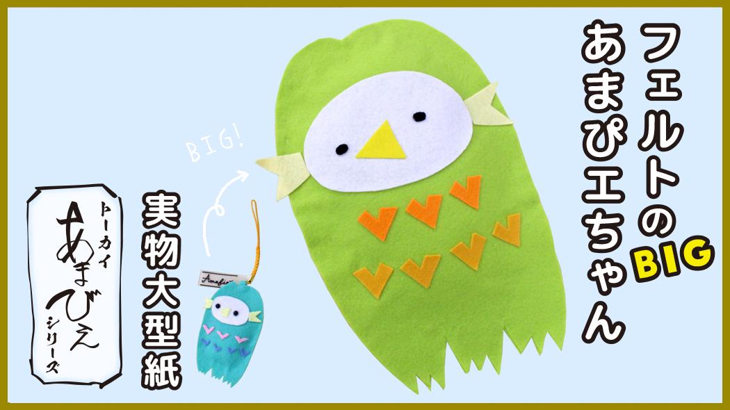 作り方 トーカイ マスク 【型紙不要】10分で作れる!マスクケースの作り方3種
